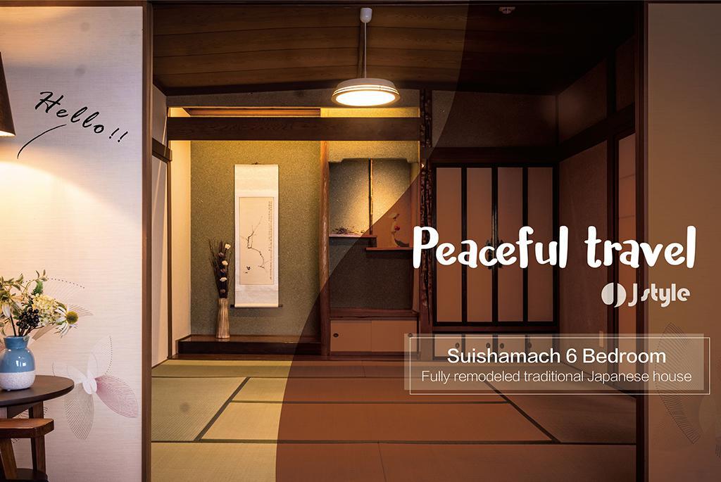 Peaceful travel
